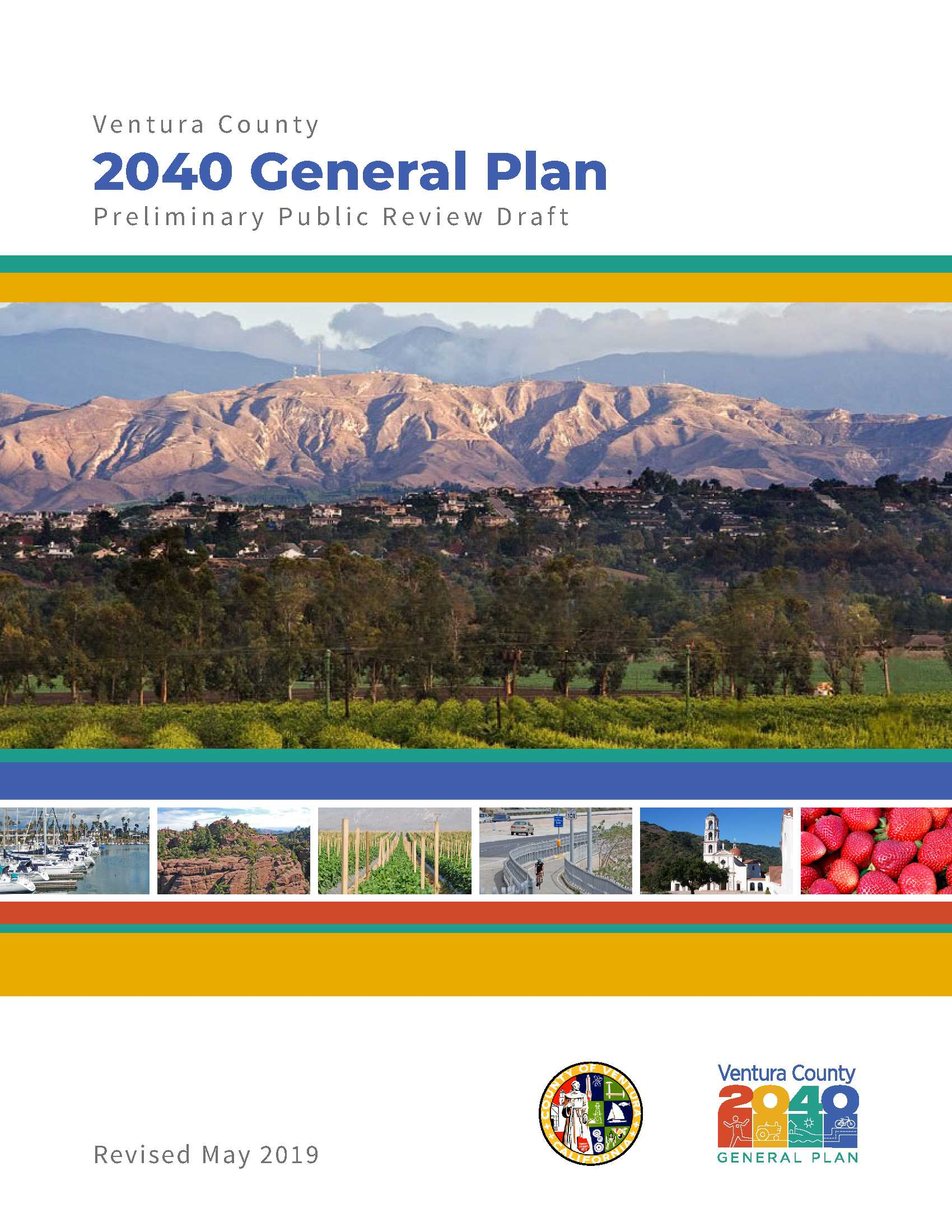 PPRD 2040 General Plan Cover Image